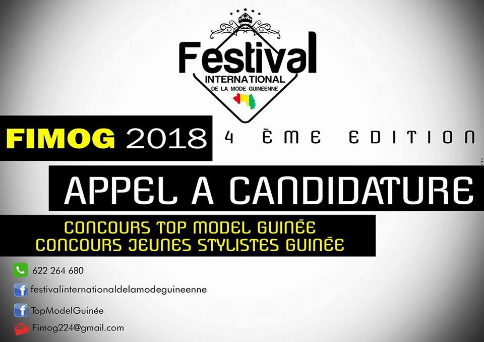 FIMOG 2018 Casting Call – 4th Edition