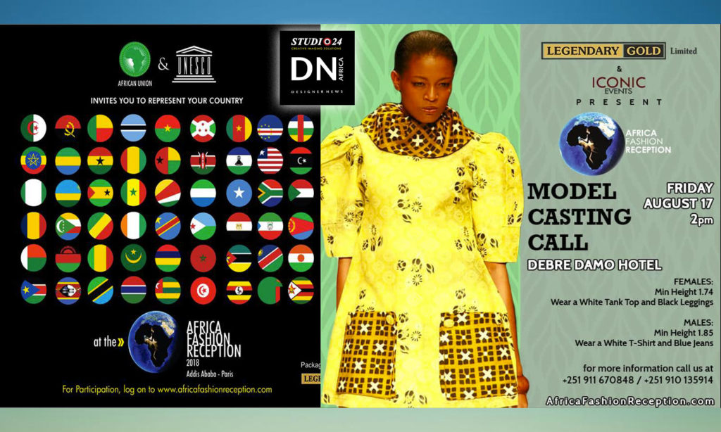 AFRICAN FASHION RECEPTION MODEL CASTING CALL